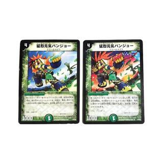デュエルマスターズ(デュエルマスターズ)の猛烈元気バンジョー 2枚(シングルカード)