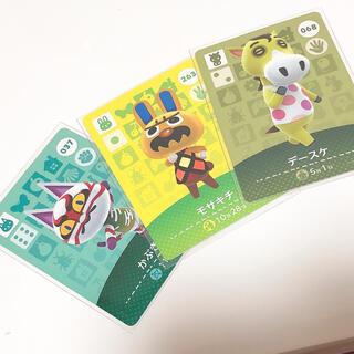 ニンテンドースイッチ(Nintendo Switch)のあつまれどうぶつの森amiiboカード(カード)