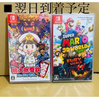 ニンテンドースイッチ(Nintendo Switch)の2台 ●桃太郎電鉄 ●スーパーマリオ 3Dワールド Switchソフト(家庭用ゲームソフト)