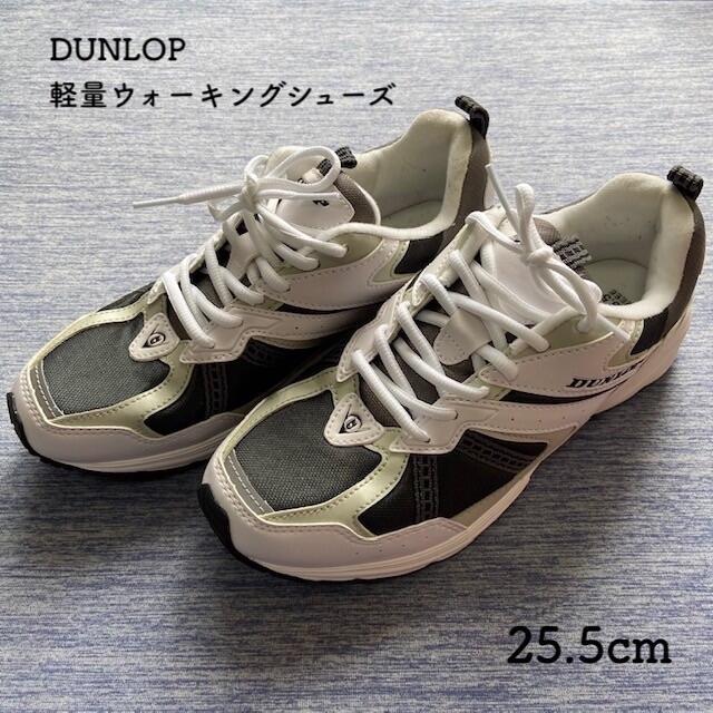 DUNLOP(ダンロップ)の限界値下 中古 [ダンロップ]  軽量 ウォーキングシューズ  25.5cm  メンズの靴/シューズ(スニーカー)の商品写真