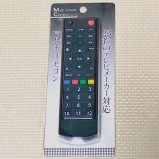 マルチリモコン テレビリモコン 汎用リモコン テレビ用マルチリモコン 各社対応(テレビ)