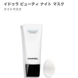 シャネル(CHANEL)のCHANEL  イドゥーラ ビューティナイトマスク(パック/フェイスマスク)