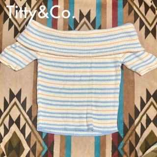 ティティアンドコー(titty&co)のTitty&Co. オフショル 半袖ニット ティティアンドコー ボーダー(ニット/セーター)