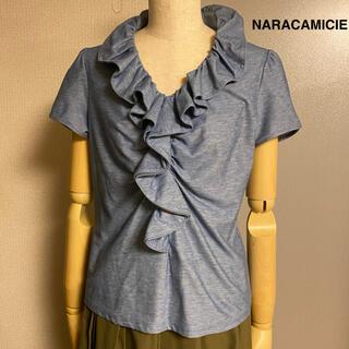 NARACAMICIE - 【NARACAMICIE】ナラカミーチェ 半袖 フリル カットソー