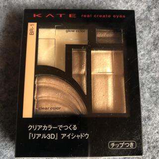 KATE - アイシャドウ