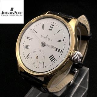 オーデマピゲ(AUDEMARS PIGUET)の世界三大時計 オーデマピゲ 手巻き アンティーク 腕時計(腕時計(アナログ))
