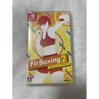 ニンテンドースイッチ(Nintendo Switch)のfit boxing 2 リズム&エクササイズ 新品未開封 フィットボクシング(家庭用ゲームソフト)