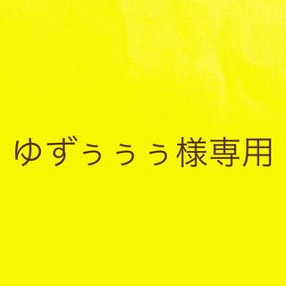 マイメロディ - 1,210円分 【マイメロディ】ペンキャップ2個、ケーブルホルダーのセット 新品