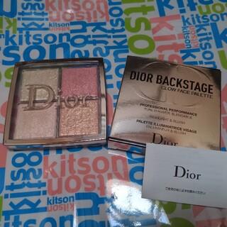 Dior - ディオールバックステージフェイス グロウ パレット004 ローズゴールド