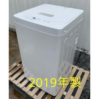 MUJI (無印良品) - 送料込 美品 無印良品 2019年製 1人暮用コンパクト洗濯機 5kg