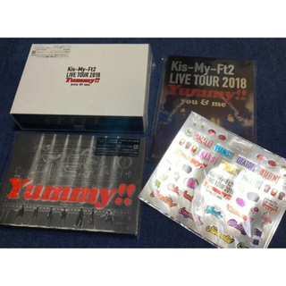 Kis-My-Ft2 - Kis-My-Ft2 LIVE TOUR 2018 Yummy 3セット