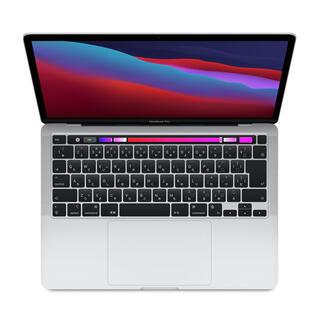 Apple - MacBook Pro M1 13インチ正規店保証一付き