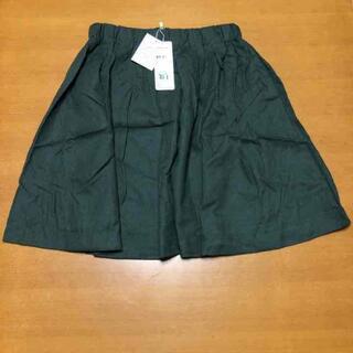 レトロガール(RETRO GIRL)の新品未使用 ひざ丈スカート レトロガール(ひざ丈スカート)