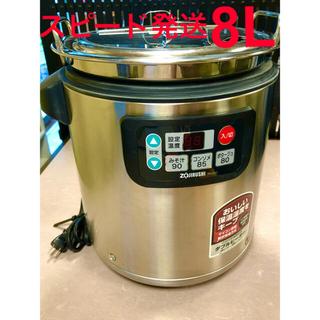 ゾウジルシ(象印)の8L象印スープジャーTH-CU080業務用(調理機器)