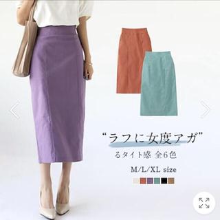 タイトスカート 紫(ひざ丈スカート)