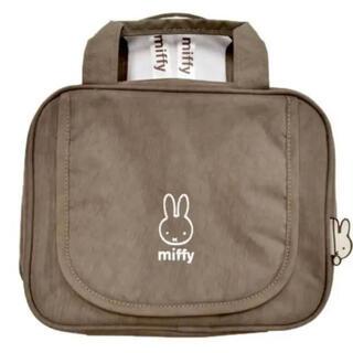 ミッフィー おむつポーチ ベビー用品 ブラウン おしりふき miffy(ベビーおむつバッグ)
