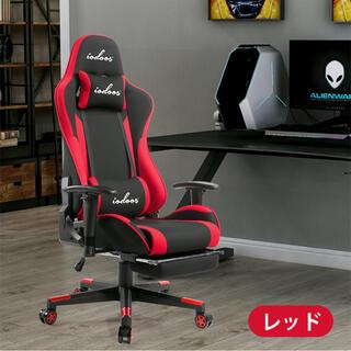 ゲーミングチェア オットマン付き 通気性抜群 gaming chair 腰痛対策(ハイバックチェア)