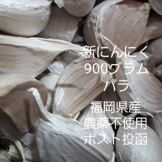 国産にんにく(乾燥バラ)ポスト投函 福岡県産(野菜)