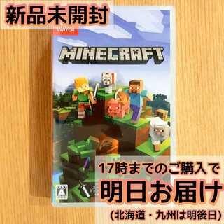 Switch マインクラフト Minecraft(家庭用ゲームソフト)