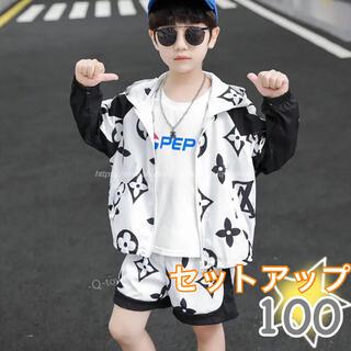 【100】トップス+パンツ 2点セット ジャージ 男の子 女の子 韓国 ホワイト