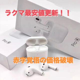 【最新版】ワイヤレスイヤホン Air pro4 (AirPod4 mini)