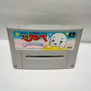 スーパーファミコン(スーパーファミコン)のスーパーファミコン 少年アシベ ゴマちゃんのゆうえんち大冒険(家庭用ゲームソフト)