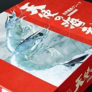 天使の海老 30/40サイズ 1kg 生食用・冷凍(魚介)