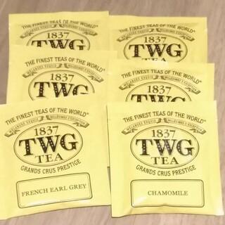 TWG 6/16出品終了(茶)