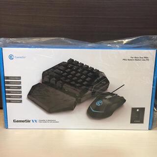 GameSir VX AimSwitch ゲーミングキーボード マウス(PC周辺機器)