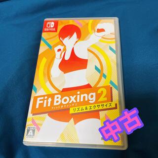 フィットボクシング2 -リズム&エクササイズ- Switch(家庭用ゲームソフト)