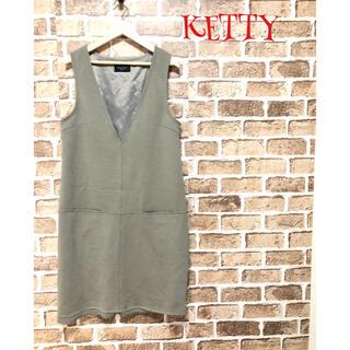 ケティ(ketty)の【春服】❤️ketty❤️ ワンピース 膝丈 ベージュ 〈M〉 ノースリーブ 夏(ひざ丈ワンピース)