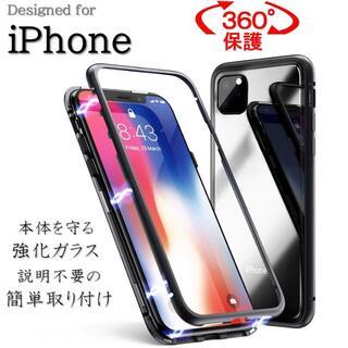 iPhone12 Proケース 両面  ガラスケース 全面保護46(iPhoneケース)
