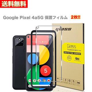 Google pixel 4a5G 保護フィルム 2枚 画面フィルム ピクセル(保護フィルム)