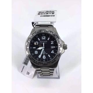 シチズン(CITIZEN)のCITIZEN(シチズン) PROMASTER メンズ 腕時計 ソーラー(その他)
