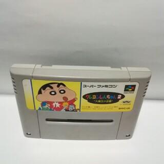 スーパーファミコン(スーパーファミコン)のスーパーファミコン クレヨンしんちゃん2 大魔王の逆襲(家庭用ゲームソフト)