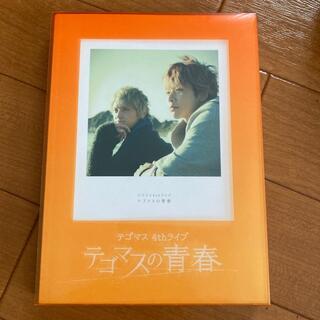 テゴマス(テゴマス)のテゴマス 青春魂 DVD(アイドルグッズ)
