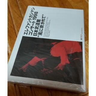 エレファントカシマシ日本武道館ライブ風に吹かれて…新品未開封品(ミュージシャン)