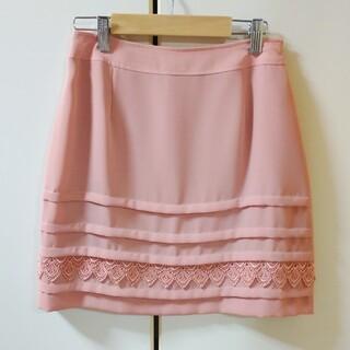 インディヴィ(INDIVI)の【お直ししてます】INDIVI GALLEST スカート(ひざ丈スカート)