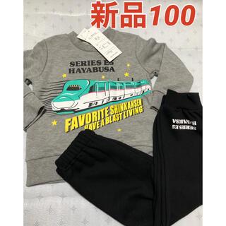 タカラトミー(Takara Tomy)のはやぶさ【新品】パジャマ 長袖 トミカ 新幹線 電車 上下セット(パジャマ)