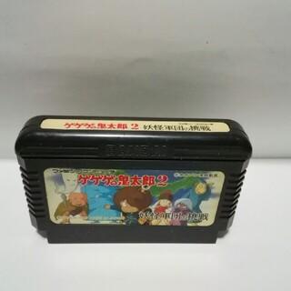 ファミリーコンピュータ(ファミリーコンピュータ)のファミコン ゲゲゲの鬼太郎 2(家庭用ゲームソフト)