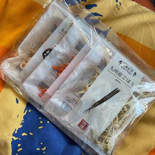 吉良食品 乾燥野菜 3袋(野菜)