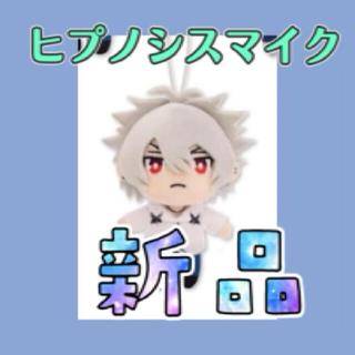 ヒプノシスマイク マスコットぬいぐるみ 碧棺左馬刻(ぬいぐるみ)