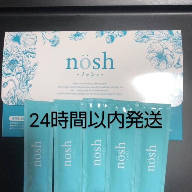 ノッシュ コスメ/美容のオーラルケア(口臭防止/エチケット用品)の商品写真