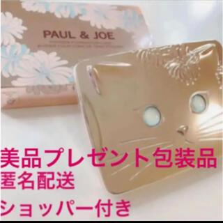 PAUL & JOE - 新品未使用!ポール&ジョー限定特製ネコケース・ショップ袋付き