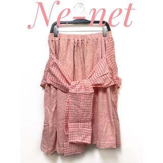 ネネット(Ne-net)のNe-net(ネネット)【美品】ギンガムチェック柄 ひざ丈 スカート(ひざ丈スカート)