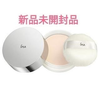IPSA - IPSA イプサ スキンケア パウダー 薬用 美白パウダー