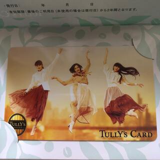 タリーズコーヒー(TULLY'S COFFEE)の限定☆非売品 タリーズカード perfume(アイドルグッズ)