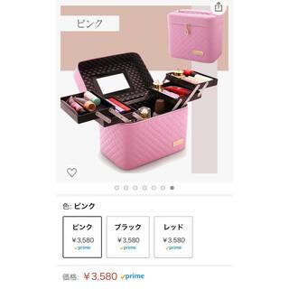 【比較的美品】メイクボックス コスメボックス ピンク(メイクボックス)
