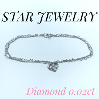 STAR JEWELRY - starjewelry ダイヤモンド0.02ct K18WG ハートブレスレット