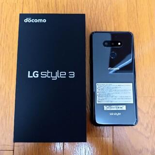 エルジーエレクトロニクス(LG Electronics)のLG style3 ドコモ docomo(スマートフォン本体)